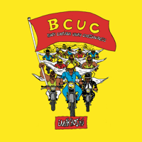 Nobody Knows BCUC
