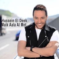 Maik Aala Al Mot Hussein el Deek MP3