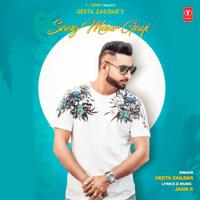 Sang Maar Gayi Geeta Zaildar & Jassi X