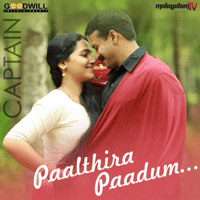 Paalthira Paadum (Captain) [Original Motion Picture Soundtrack] Shreya Ghoshal & Gopi Sundar