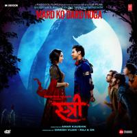 Aao Kabhi Haveli Pe Badshah, Nikhita Gandhi & Sachin-Jigar MP3
