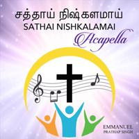 Sathai Nishkalamai Emmanuel Prathap Singh MP3