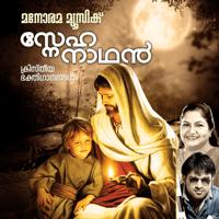 Jeevante Uravidom Reji Narayanan