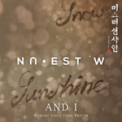 Free Download NU'EST W And I (From