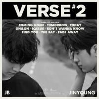 내일, 오늘 Tomorrow, Today JJ Project