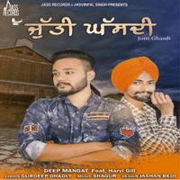 Jutti Ghasdi Deep Mangat MP3