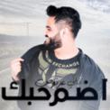 Free Download Ali Arnoos Adom Hobak Mp3