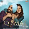 Free Download B Praak & Divya Bhatt Kaun Hoyega (Remix) Mp3