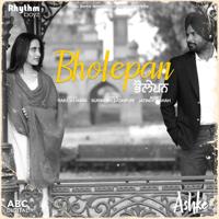 Bholepan (From