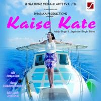 Kaise Kate (feat. Addy sing) Jagtinder Singh Sidhu MP3