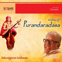 Venkatachala Nilayam - Sindubhairavi - Adi Maharajapuram Santhanam song