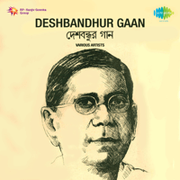 Aajike Bandhu Theko Na Dure Sandhya Mukherjee song