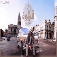 Qahwa Chawki