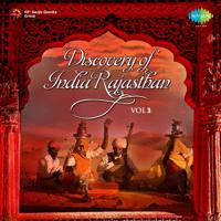 Kesariya Balam (Instrumental) Kohinoor Langa