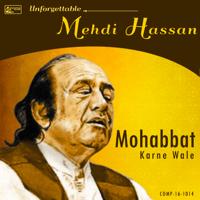 Kesariya Balam Mehdi Hassan