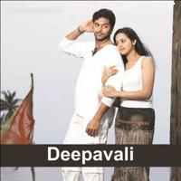 Pogadhe Yuvan Shankar Raja MP3
