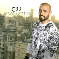 Rouh Joseph Attieh