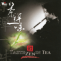 Free Download Zhang Wei-Liang Essence of the Green Mp3