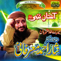 Kash Gumbad E Khazra Nisar Ahmed Marfani