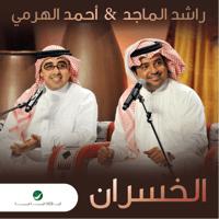 Al Khasran Rashed Al Majid & Ahmed Al Harami