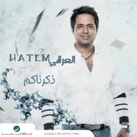 Sheb Rasi Hatim Al Iraqi