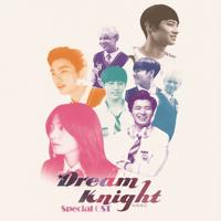 Forever Love JB MP3