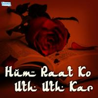 Hum Raat Ko Uth Uth Ghulam Abbas Khan