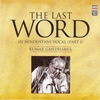 Raga Bhoopali Kumar Gandharva