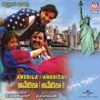 Yavaomohana Murali Sangeetha Katti & Raju Ananthswamy