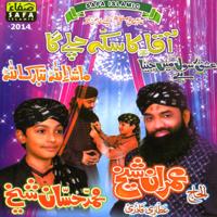 Kun Faya Kunn Imran Sheikh Attari & Muhammad Sheikh song
