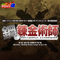 Rewrite (ep.42-51 OP) Junichi Sakamoto