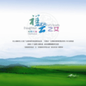 Free Download 哈斯托婭 彩云之南 Mp3