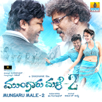 Mungaru Male 2 Mashup Armaan Malik, Sonu Nigam, Shreya Ghoshal, Swaroop Khan, Benny Dayal & Chandan Shetty MP3