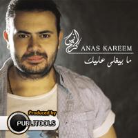 Atytak Anas Kareem