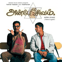 Anbe Sivam Kamala Hasan MP3