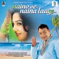 Aap Mashooq Kya Ho Gaye Ghulam Dastgir Khan & Mahalakshmi Iyer MP3