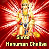 Hanuman Chalisa Jitender Singh
