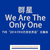 We Are the Only One (