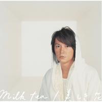 Milk Tea Masaharu Fukuyama MP3
