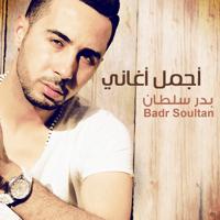 Farha Bekatni Badr Soultan MP3