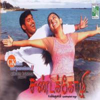 Thavani Pootta Vijay Yesudas & Srerayakoshi MP3