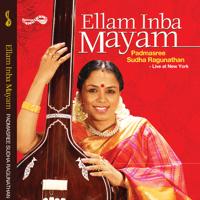 Ellam Inbamayam - Simendra Madyamam - Adi (Live) Sudha Raghunathan