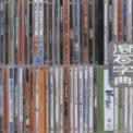 Free Download New Formosa Band 鼓聲若響 Mp3