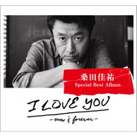 Naminori Johnny Keisuke Kuwata MP3