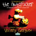 Free Download The Mariinsky Orchestra & Valery Gergiev The Nutcracker, Op.71: No. 14c Pas De Deux: Variation II (Dance of the Sugar-Plum Fairy) Mp3