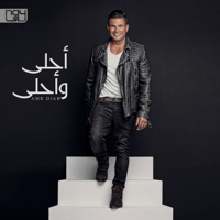 Rasmaha Amr Diab MP3