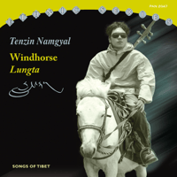 Yardrok Tsomo Tenzin Namgyal song
