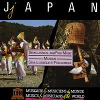 Awa-Odori Irimura Yuki & Aoi-ren Group MP3