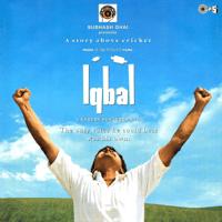 Aashayein KK & Salim Merchant MP3