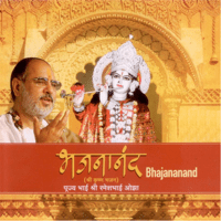 Muje De Darshan Girdhari Re Pujya Bhaishri Rameshbhai Oza MP3